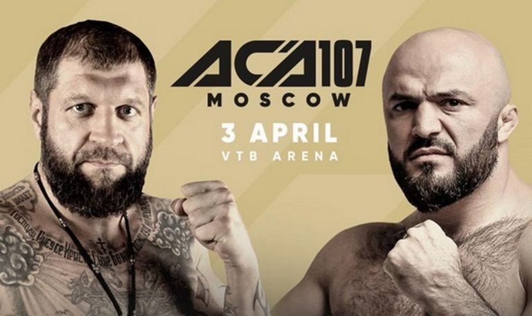 (VIDEO) Alexander Emelianenko Suffers a Heavy Defeated By a Stoppage at The ACA 107 Event